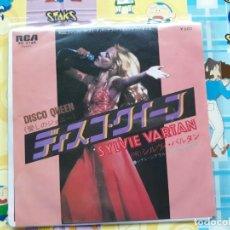 Discos de vinilo: SYLVIE VARTAN DISCO QUEEN EP JAPON JAPAN. Lote 144410902