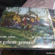 Discos de vinilo: SINGLE 1971 LOS OCHENTA CENTAVOS PERMITA SEÑORA VG++ PRÁCTICAMENTE NUEVO DE PORTADA Y DISCO. Lote 144450482