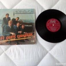 Discos de vinilo: LES CHATS SAUVAGES / LP 25 CM 10 PULGADAS 33 RPM / EDITADO POR PATHE 1963. Lote 144453170