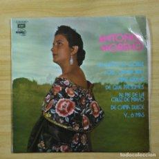 Discos de vinilo: ANTOITA MORENO - ANTOITA MORENO - LP. Lote 144459761