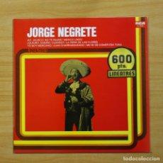 Discos de vinilo: JORGE NEGRETE - JORGE NEGRETE - LP. Lote 144467742