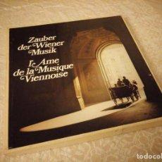 Discos de vinilo: EL GRAN JOHANN STRAUSS - EL ALMA DE LA MUSICA VIENESA - READER'S DIGEST,ESTUCHE CON 8 LPS. Lote 144509878