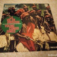 Discos de vinilo: LES PETITS CHANTEURS-DANSEURS DE KENGE ?– YOUNG CONGO SINGS. . Lote 144512666