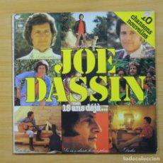 Disques de vinyle: JOE DASSIN - 15 ANS DEJA - GATEFOLD - LP. Lote 144542490
