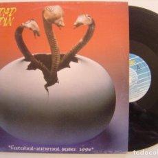Discos de vinilo: CIUDAD JARDIN - FATAHAL JADIMUL BABA 1992 - LP 1992 - FONOMUSIC. Lote 144561994