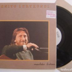 Discos de vinilo: BENITO LERTXUNDI - MAULEKO BIDEAN - LP CON INSERTO 1987 - ELKAR - COMO NUEVO. Lote 144564006