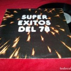Discos de vinilo: SUPER - EXITOS - DEL 78 .. RECOPILATORIO ... BOB MARLEY, SERRAT, CAMILO SESTO ... ETC. Lote 144594502