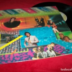 Discos de vinilo: ÉXITOS - ZAFIRO - RECOPILATORIO ...LP DE 1984 .. ARIEL ROT, LUZ CASAL, VIDEO, ELEGANTES ... ETC. Lote 144597550