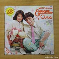 Discos de vinilo: ENRIQUE Y ANA - MULTIPLICA CON ENRIQUE Y ANA - LP. Lote 144608068