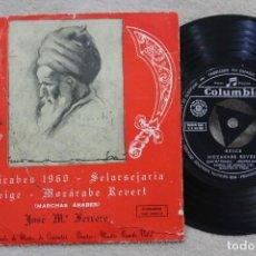 Discos de vinilo: MARCHAS ARABES POR JOSE MARIA FERRERO MAESTRO RICARDO VIDAL SINGEL VINYL MADE IN SPAIN 1980. Lote 144648862