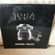 Discos de vinilo: ANTHONY PHILLIPS - 1984 - RCA 1981 ESPAÑA. Lote 144728998