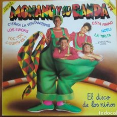 Dischi in vinile: LP MONANO Y SU BANDA: EL DISCO DE LOS NIÑOS (1986) MUY BUEN ESTADO. Lote 144745486