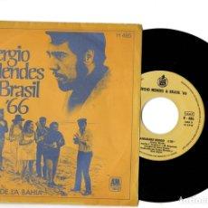 Discos de vinilo: SINGLE SERGIO MENDES & BRASIL 66. EL MUELLE DE LA BAHIA - AGRADABLE MUNDO. HISPAVOX, 1969. Lote 144827348