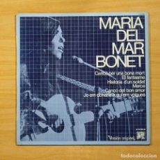 Discos de vinilo: MARIA DEL MAR BONET - MARIA DEL MAR BONET - LP. Lote 144854924