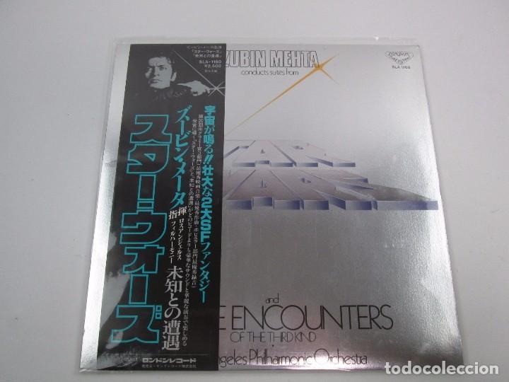 VINILO EDICIÓN JAPONESA OST ( ZUBIN MEHTA ) STAR WARS JOHN WILLIAMS ANGELES PHILARMONIC ORCHESTRA (Música - Discos - LP Vinilo - Bandas Sonoras y Música de Actores )