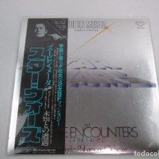 Discos de vinilo: VINILO EDICIÓN JAPONESA OST ( ZUBIN MEHTA ) STAR WARS JOHN WILLIAMS ANGELES PHILARMONIC ORCHESTRA. Lote 144858874