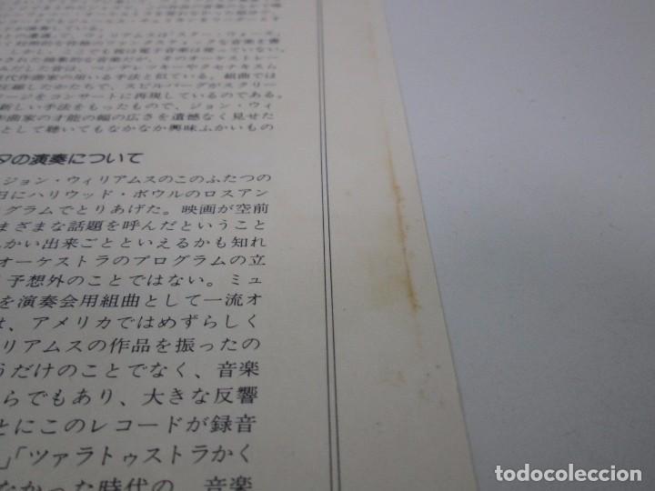 Discos de vinilo: VINILO EDICIÓN JAPONESA OST ( ZUBIN MEHTA ) STAR WARS JOHN WILLIAMS ANGELES PHILARMONIC ORCHESTRA - Foto 6 - 144858874