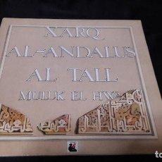 Discos de vinilo: AL TALL XARC - AL ANDALUS - GATEFOLD MUY BUEN ESTADO. Lote 144867422