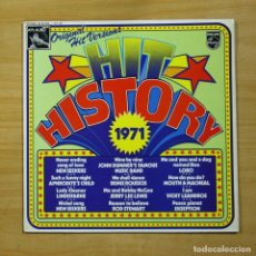 Discos de vinilo: VARIOS - HIT HISTORY 1971 - LP. Lote 144870197