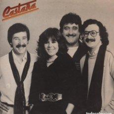 Discos de vinilo: CASTAÑA - VEÑA MERENGUE / CANTAS PENAS /... LP MOVIE PLAY DE 1982 RF-7072, PERFECTO ESTADO. Lote 144923746