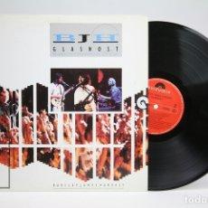 Discos de vinilo: DISCO LP DE VINILO - BARCLAY JAMES HARVEST / GLASNOST - ENCARTE CON LETRAS - POLYDOR - AÑO 1988. Lote 144967557