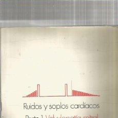 Discos de vinilo: RUIDOS Y SOPLOS CARDIACOS PARTE 1. Lote 145057110