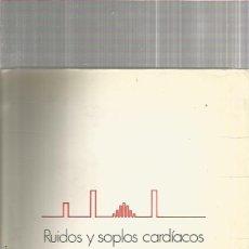 Discos de vinilo: RUIDOS Y SOPLOS CARDIACOS PARTE 2. Lote 145057174