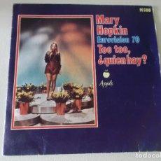 Discos de vinilo: MARY HOPKIN EUROVISION 70. Lote 145097250