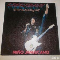 Discos de vinilo: EDDY GRANT, JAMAICAN CHILD. Lote 145125194