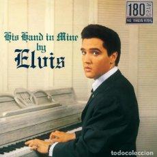 Discos de vinilo: ELVIS PRESLEY *HIS HAND IN MINE * LP 180 GRAM HQ VIRGIN VINYL * PRECINTADO!!!. Lote 172948984