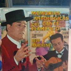 Discos de vinilo: LP - PEPE MARCHENA - MEMORIAS ANTOLOGICAS DEL CANTE FLAMENCO VOL. 1 (SPAIN, BELTER 1963). Lote 145220774