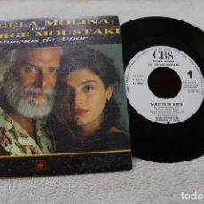 Discos de vinilo: ANGELA MOLINA CON GEORGE MOUSTAKI MUERTOS DE AMOR SINGLE VINYL MADE IN SPAIN 1986 PROMOCIONAL. Lote 145223114