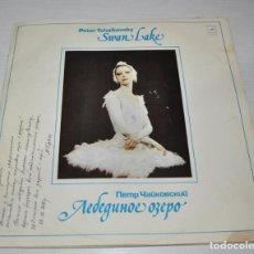 Discos de vinilo: PETER TCHAIKOVSKY .SWAN LAKE .TRES DISCOS LP .URSS 1981 A. Lote 145327006