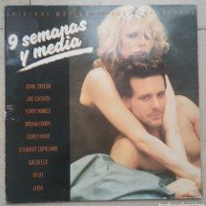 Discos de vinilo: 9 SEMANAS Y MEDIA BSO LP VINILO. Lote 145340372