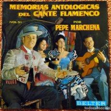 Discos de vinilo: VINILO LP PEPE MARCHENA - MEMORIAS ANTOLÓGICAS DEL CANTE FLAMENCO VOL 3 - 1963. Lote 145378642