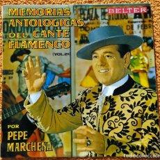 Discos de vinilo: VINILO LP PEPE MARCHENA. MEMORIAS ANTOLOGICAS DEL CANTE FLAMENCO. VOL 2 - 1963. Lote 145379902