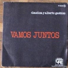 Discos de vinilo: CLAUDINA Y ALBERTO GAMBINO. VAMOS JUNTOS. EXPLOSION, E-34542. ESPAÑA, 1976. FUNDA EX. DISCO EX.. Lote 145477198