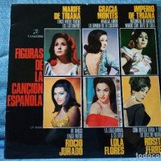 Discos de vinilo: ROCIO JURADO, LOLA FLORES, ROSITA FERRER, MARIFE DE TRIANA, GRACIA MONTES, IMPERIO DE TRIANA - LP . Lote 145509958