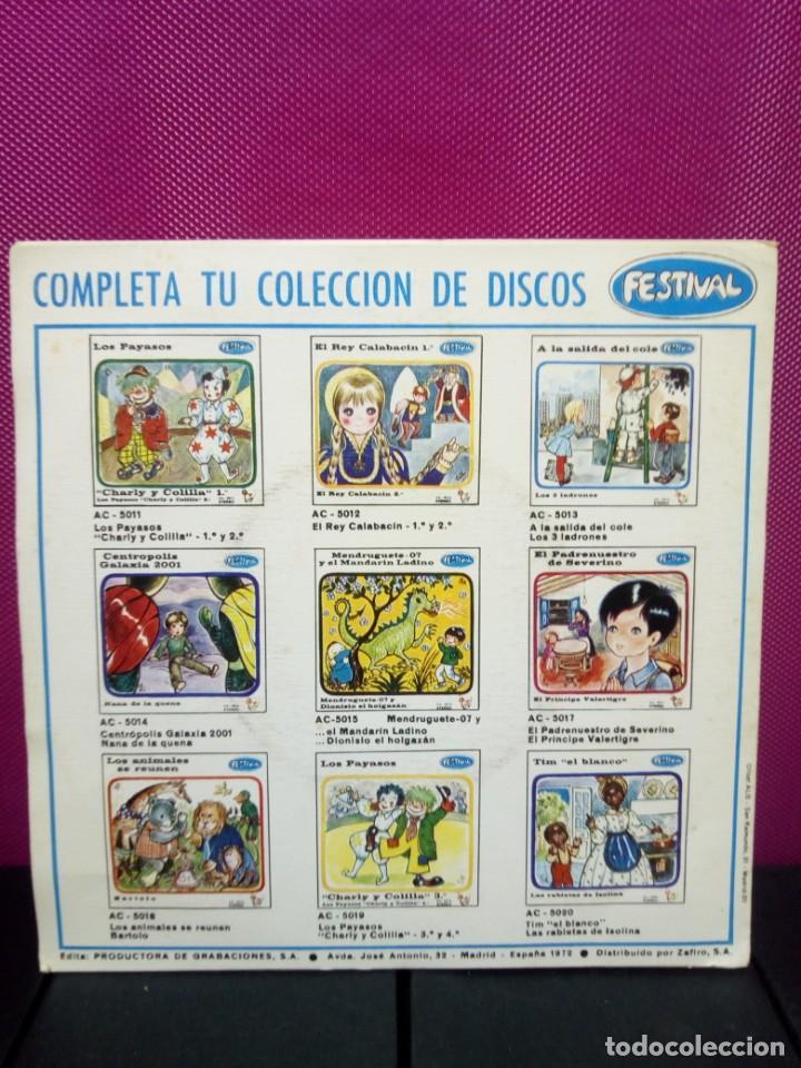 Discos de vinilo: CUENTOS INFANTILES FESTIVAL SUSANA LA DE LA SOPA Y QUIEN LEVANTO LAS OLIMPIADAS AÑOS 70 - Foto 2 - 145556514