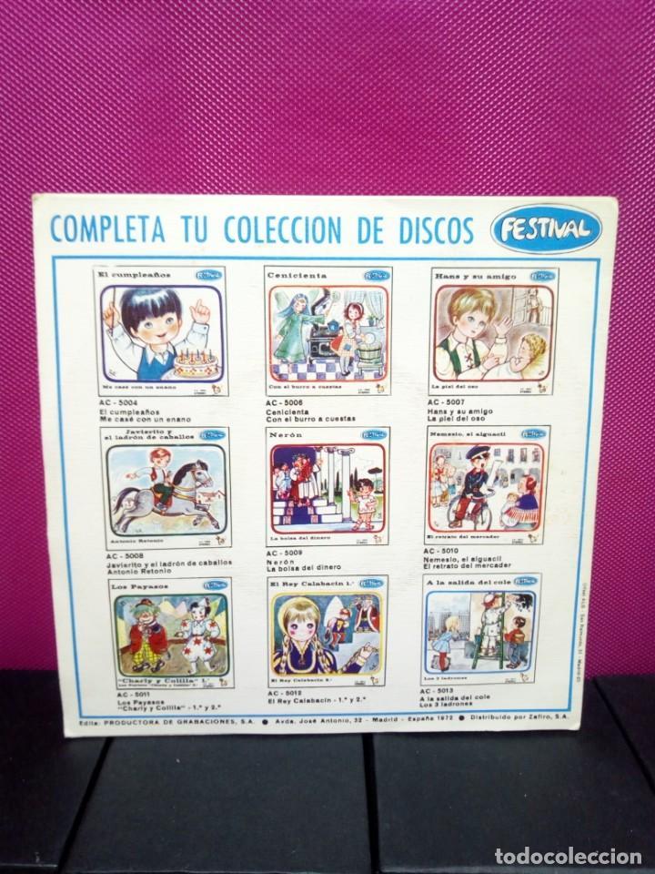 Discos de vinilo: CUENTOS INFANTILES FESTIVALEL GALLO FEDERICO Y RAMON EL DE LOS VERBOS AÑOS 70 - Foto 2 - 145556586