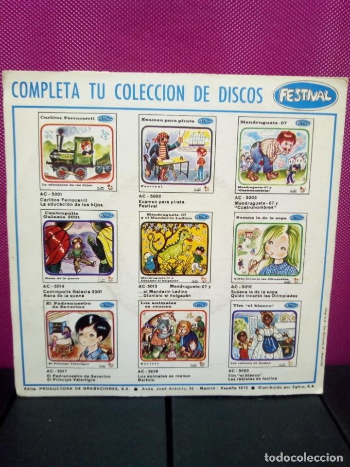Discos de vinilo: CUENTOS INFANTILES FESTIVAL MENESIO EL ALGUACIL Y EL RETRATO DEL MERCADER AÑOS 70 - Foto 2 - 145556626