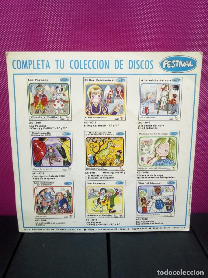 Discos de vinilo: CUENTOS INFANTILES FESTIVAL HANS Y SU AMIGO Y LA PIEL DEL OSO AÑOS 70 - Foto 2 - 145556630