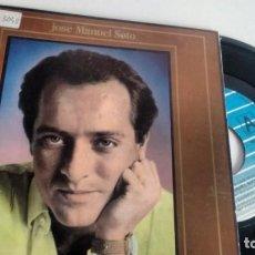 Discos de vinilo: SINGLE (VINILO) DE JOSE MANUEL SOTO AÑOS 80. Lote 145600218