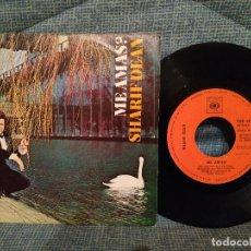 Discos de vinilo: SHARIF DEAN - ME AMAS ? / FIESTAS DE VERANO - SINGLE ESPAÑOL CBS DE 1973 EN EXCELENTE ESTADO. Lote 145627238