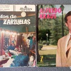 Discos de vinilo: LOTE SINGLES ZARZUELA ALFREDO KRAUS. Lote 145686822