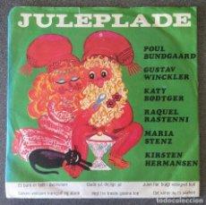 Discos de vinilo: JULEPLADE. Lote 145707218