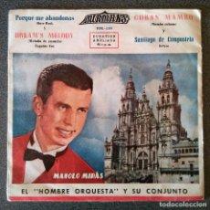 Discos de vinilo: MANOLO MIRAS Y SU CONJUNTO LOS MIRMANS. Lote 145707830