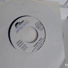 Discos de vinilo: SINGLE (VINILO)-PROMOCION- DE XAREU FOLK AÑOS 90. Lote 145713394