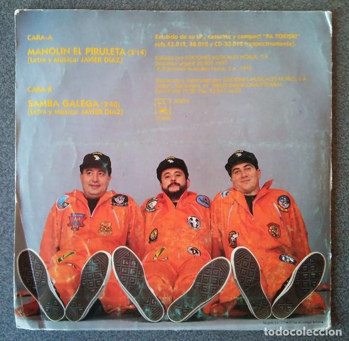 Discos de vinilo: Zapato Veloz Manolin el Piruleta - Foto 3 - 145714954