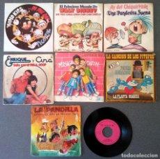 Discos de vinilo: LOTE SINGLES VIDEO KIDS WALT DISNEY ENRIQUE Y ANA LA CANCIÓN DE LOS PITUFOS LA PANDILLA. Lote 145715114